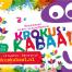 KrokusKabaalFestival2019